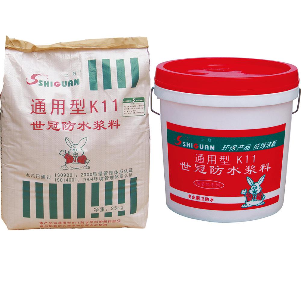 柔韧型防水涂料-袋装JS-ⅡK11  工程装(大)